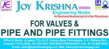 Joy Krishna Engineering Works