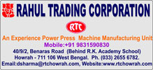 Rahul Trading Corporation